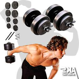 40lb Dumbells Free Weights Home Gym Fitness Equipment Adjust