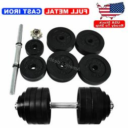 50lb Dumbbell Adjustable Weight Set Fitness GYM Home Cast Fu