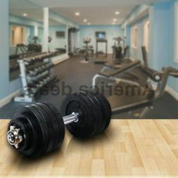 52.5lb Chrome Black Plated Adjustable Weights Dumbbell for g