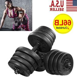 66 LB Weight Dumbbell Set Adjustable Cap Gym Barbell Plates