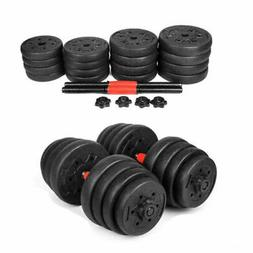 Empty New Weight Dumbbell Set Adjustable Cap Gym Barbell Pla