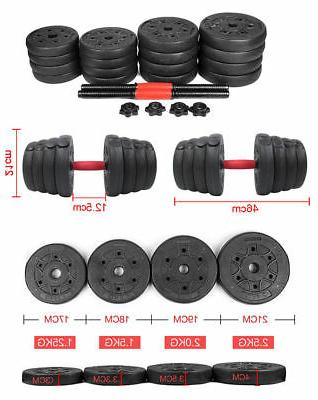 2X Dumbbell 66LB Adjustable Cap Gym Plates Body Workout Training