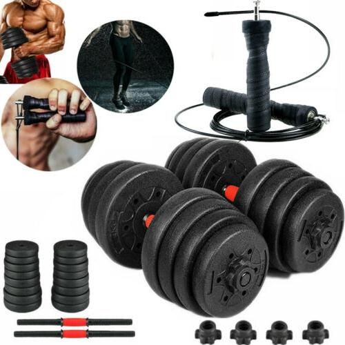 2x weight dumbbell 66lb adjustable cap gym