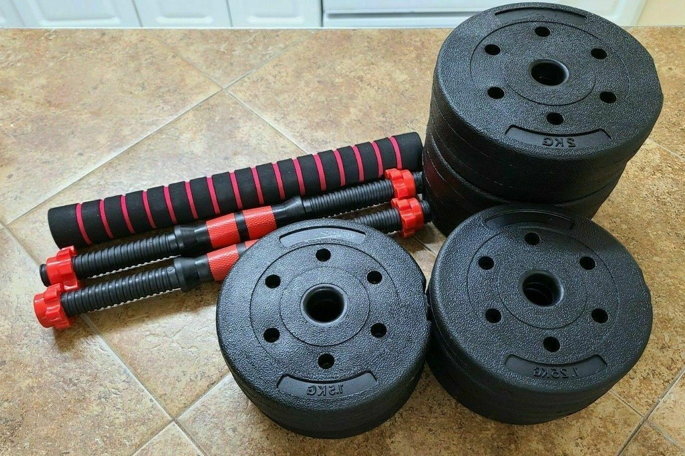 44lb adjustable dumbbell weight set barbell lifting