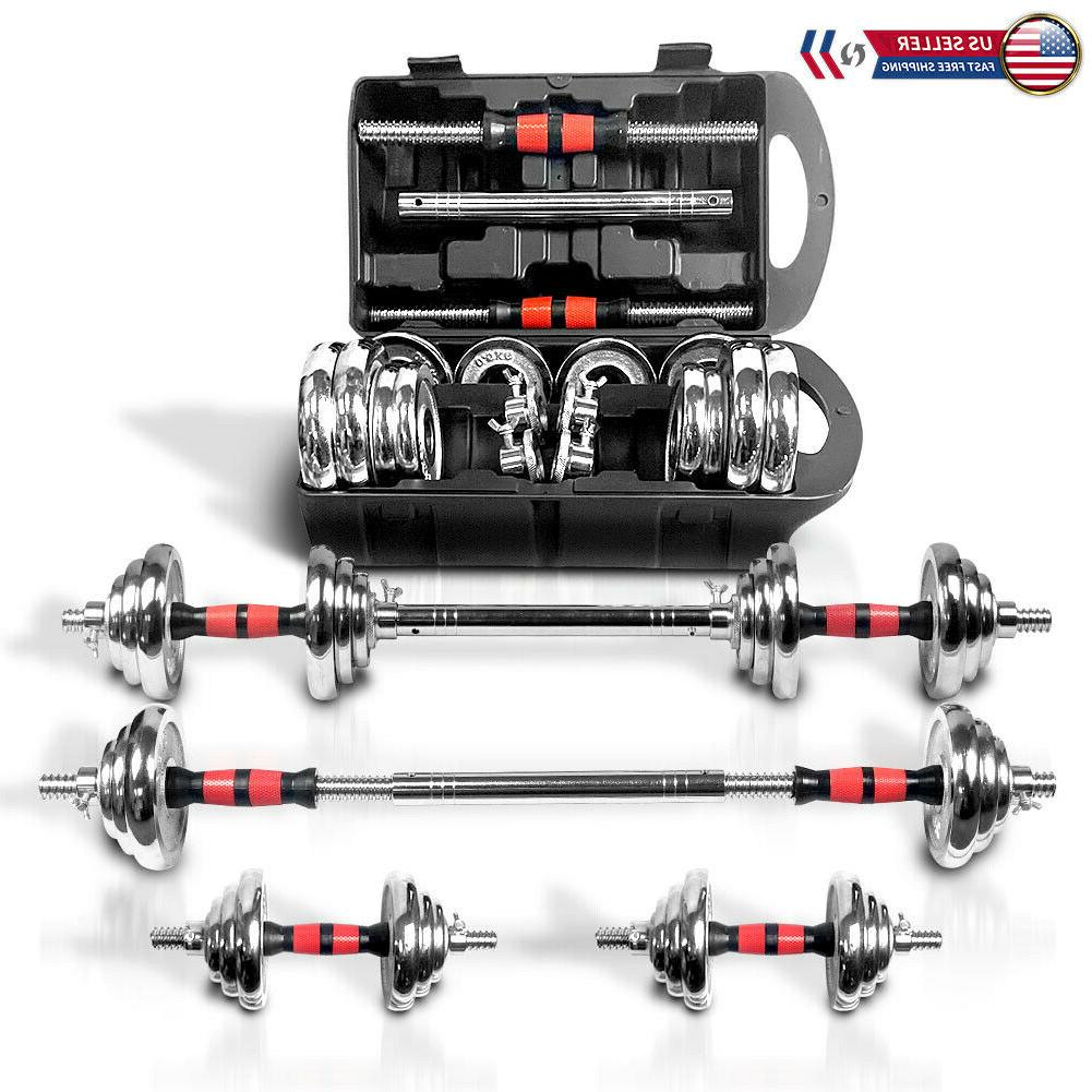 44lb weight dumbbell set adjustable fitness gym