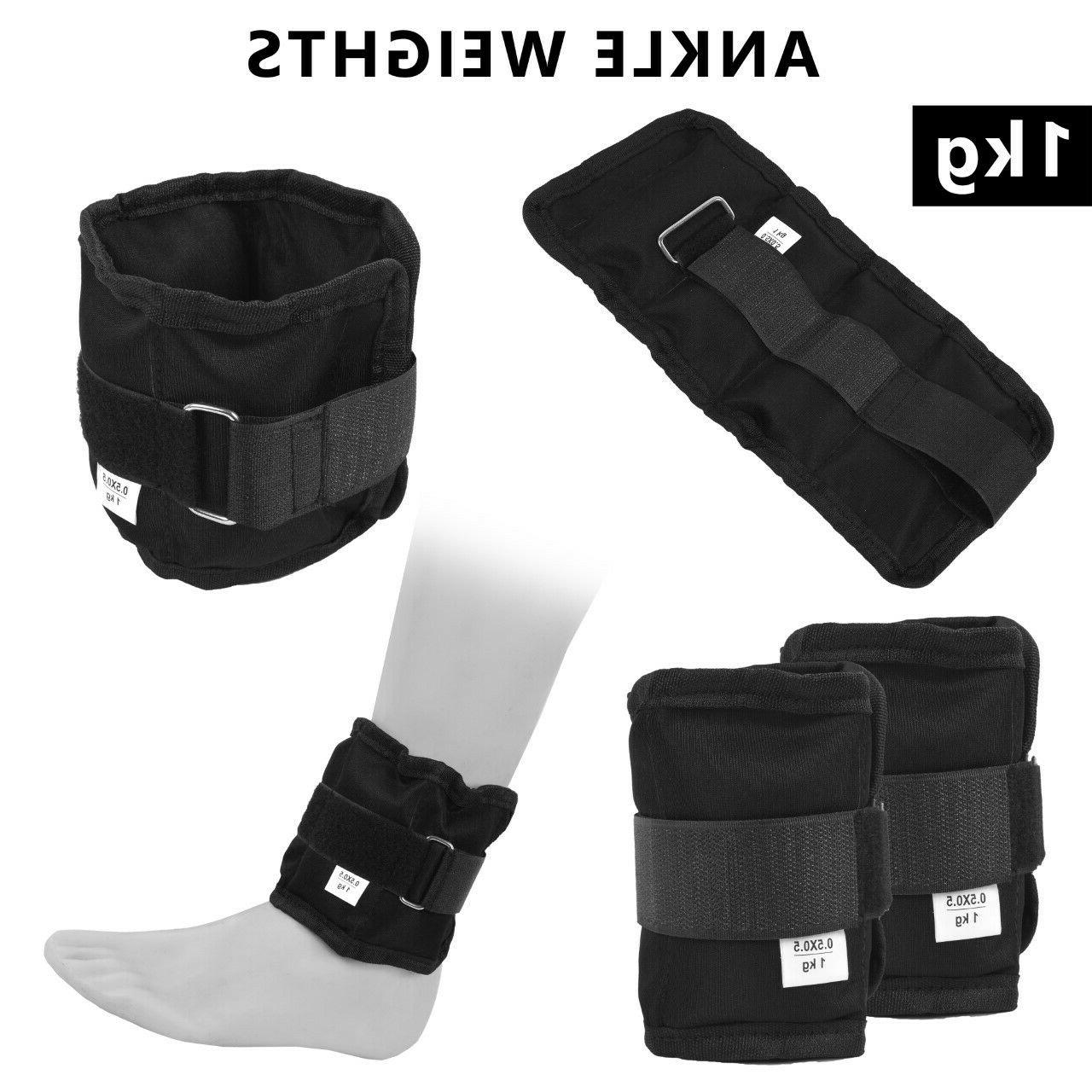 2fit adjustable ankle weights pair 1 kg