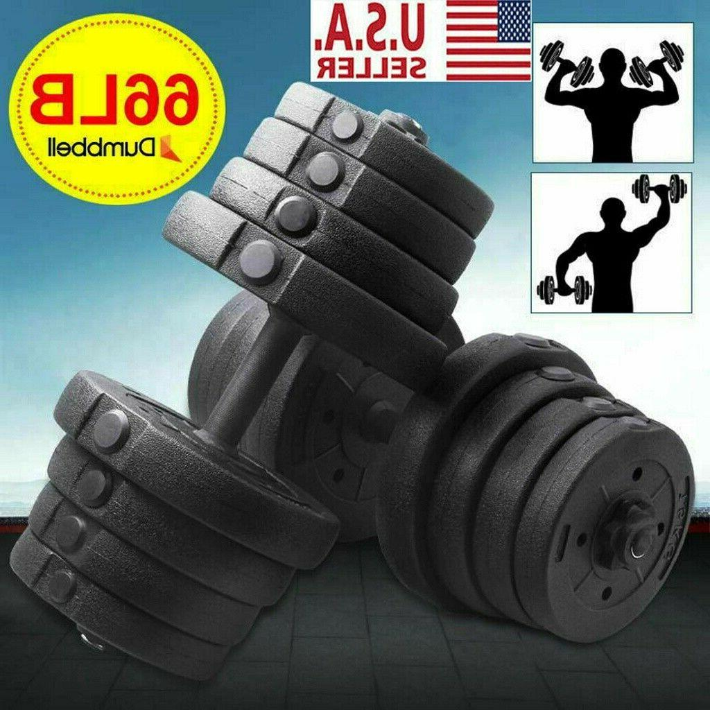66 Set Adjustable Barbell Body Workout New