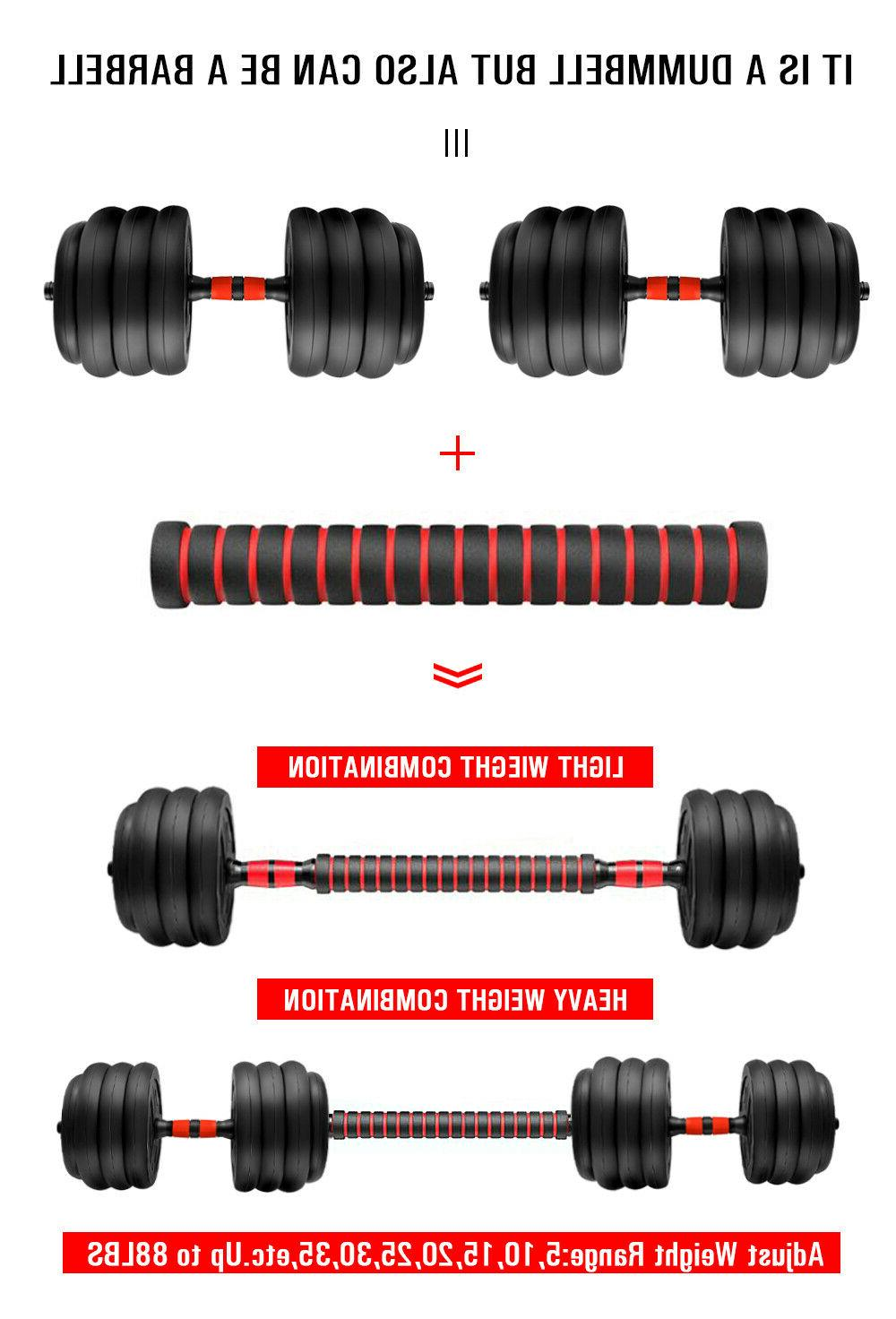 New Dumbbell Barbell Weight to 88LB Home