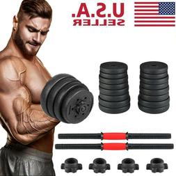 New Dumbbell Adjustable Weight Set Fitness GYM Home Barbell