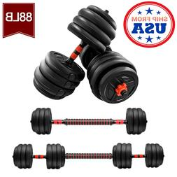 New Style Adjustable Dumbbell Barbell Kit Weight to 88LB Hom
