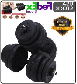 Total 66 LB Weight Dumbbell Set Adjustable Cap Gym Barbell P