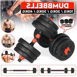 Totall 88LB Weight Dumbbell Set Adjustable Cap Gym Barbell P