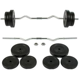 Weights Curl Olympic bar Barbell Workout Exercise Fitness Se
